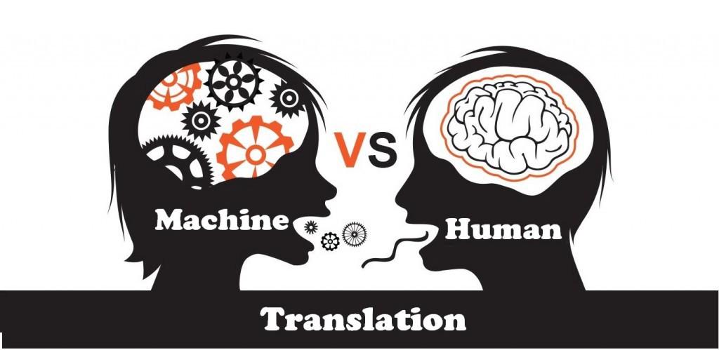 prevajalec ali strojno prevajanje besedil